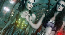 Женские платья в стиле BioShock