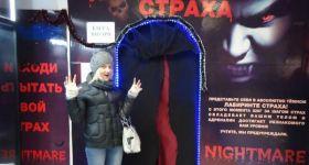 «Лабиринты Страха» в Санкт-Петербурге – отзывы и впечатления