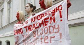 Остановите кровавую бойню тюленей!