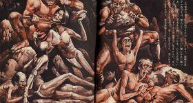 Монстры из японской литературы