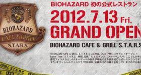Хотите посетить ресторан в стиле Resident Evil?
