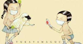 Полудети-полуживотные Юки Ямагучи