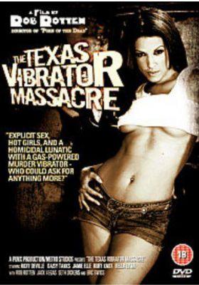 Техасская резня Вибратором