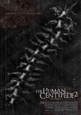 Человеческая многоножка 2