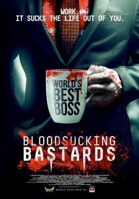 Кровососущие подонки