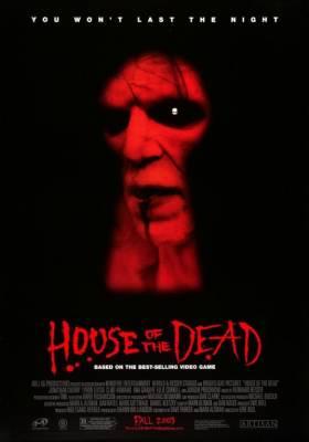 Дом мертвецов