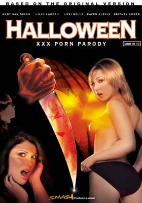 Хэллоуин - Порно-пародия