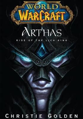 Артас: Возвышение Короля-Лича