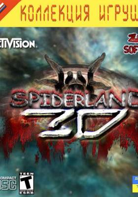 Spiderland 3D