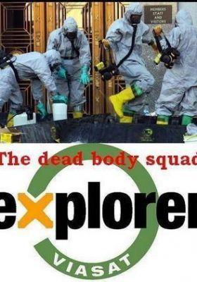 BBC: Уборщики мёртвых