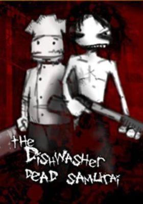 Dishwasher Dead Samurai (1).jpg