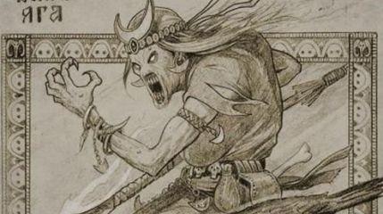 Герои русских сказок в мрачном фэнтези