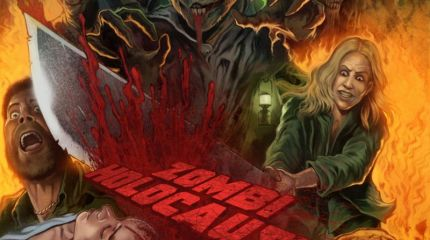 Зомби-холокост на виниловых пластинках