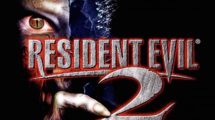 Римейк Resident Evil 2 состоится!